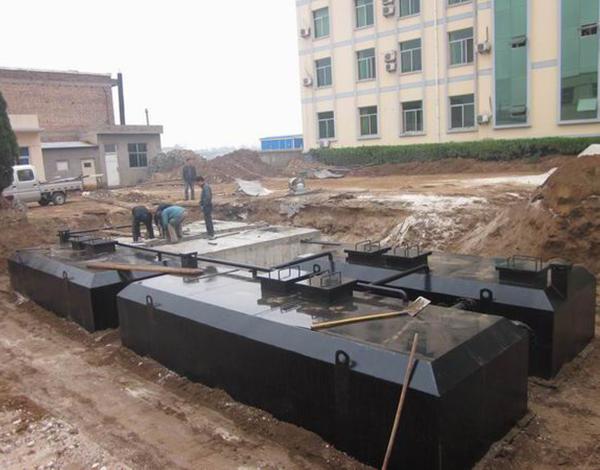食品生产一体化污水处理设备