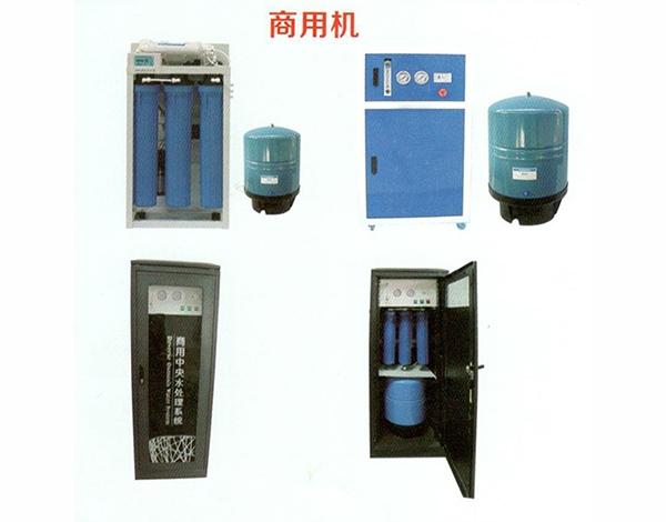 商用/家用RO膜净水机