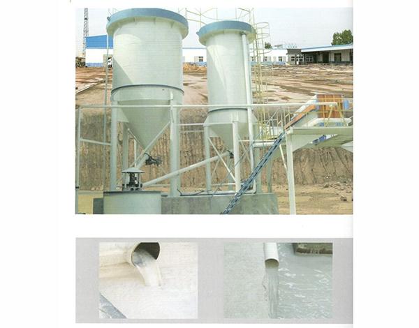 石材污水处理设备