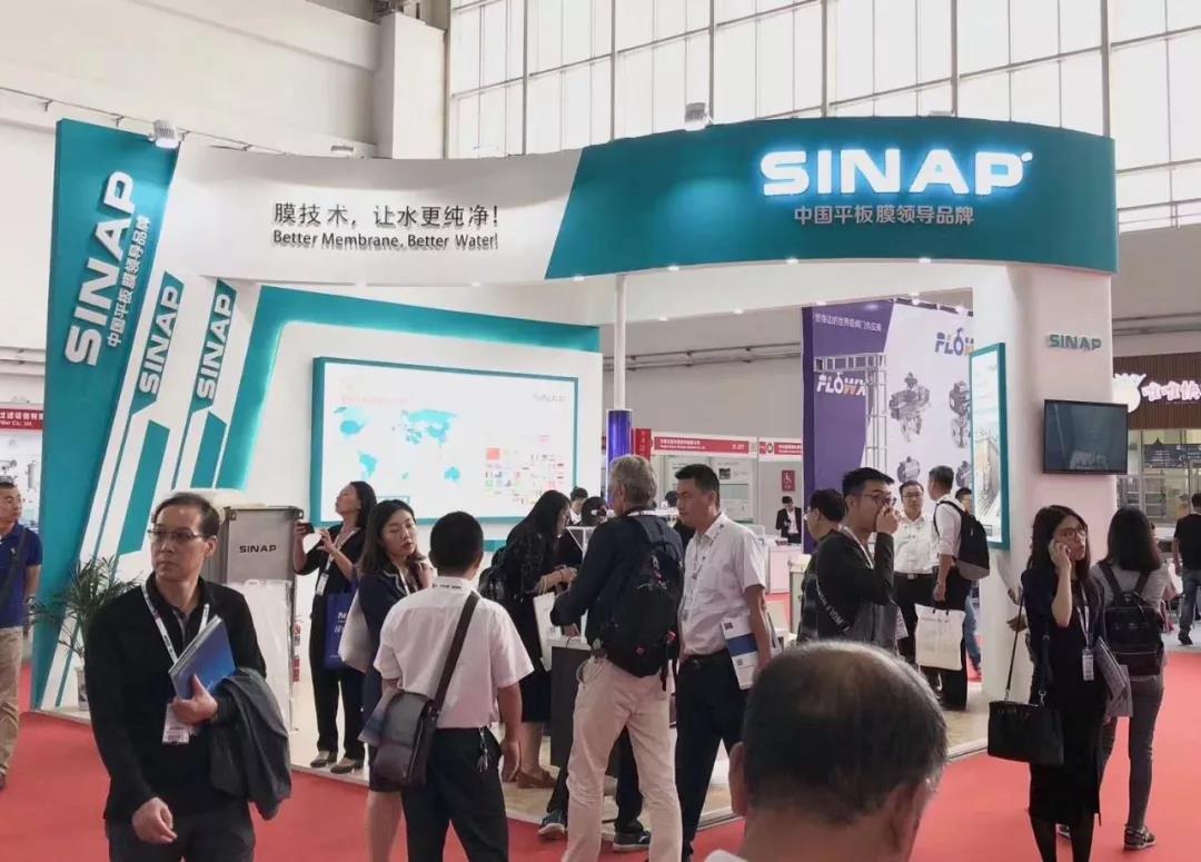 2018北京水展今日盛大开幕!春新软化水设备公司当日参加